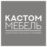 Кастом Мебель