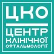 ЦКО - Центр Клинической Офтальмологии