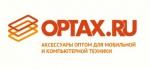 OPTAX - интернет-магазин портативной электроники