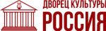 ГАУК СО «ДК Россия»