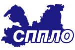 """РОО """"СПП ЛО"""""""