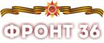 Департамент образования и молодежной политики Воронежской области