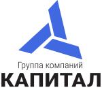 "Группа компаний ""Капитал"""