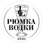 «Рюмка водки» by Leps