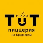 Pizza TUT