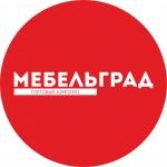 Мебельград Тюмень