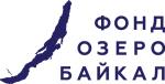 Фонд «Озеро Байкал»