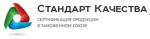Сертификация продукции в РБ