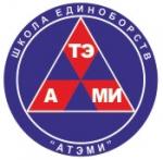 Клуб единоборств Атэми