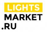 Lightsmarket