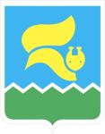 Администрация г.Лангепас (ХМАО-Югра)
