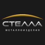 Завод «Стелла»