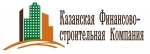 Казанская Финансово-строительная Компания