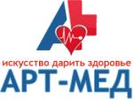 Арт-Мед, медицинский центр
