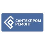 Сантехпром-Ремонт