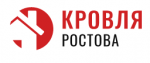 Кровли Ростова