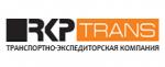РКП-Транс