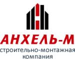 """ООО """"Анхель-М"""""""
