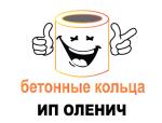 ИП ОЛЕНИЧ