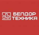 ООО «ГК БелДорТехника»