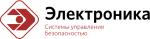 ООО ПСЦ «Электроника»