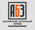 ООО «АБЗ»