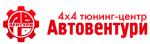 ООО «Альфа»