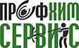 Служба дезинфекции ПрофХимСервис - Москва