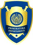 Департамент по борьбе с экономическими преступлениями при Генпрокуратуре РУз