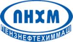 "ООО ""Пензнефтехиммаш"""