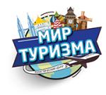 "ООО ""Мир Туризма"""