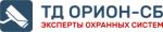 Орион-СБ