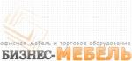 """ООО """"БИЗНЕС-МЕБЕЛЬ"""""""