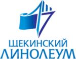 """ООО """"Щекинский Линолеум"""""""