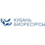 """ГКУ КК """"Кубаньбиоресурсы"""""""