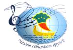 Фестиваль КАМАЗ-собирает друзей