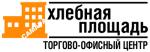 ТОЦ Хлебная площадь