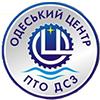 Одеський центр професійно-технічної освіти