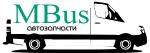 MBus автозапчасти