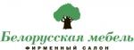 Фирменный салон «Белорусская мебель»