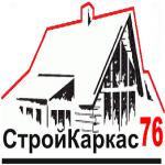"ООО ""Стройкаркас76"""