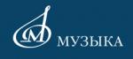 АО «Издательство «Музыка»