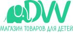 DVV Market