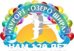 ОАО Курорт «Озеро Шира»