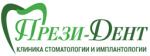 Прези-Дент