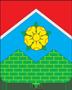 Администрация городского поселения Московский