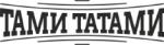 Тами Татами