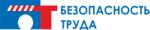 """ООО """"Безопасность труда"""""""