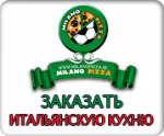 Milano pizza Доставка пиццы