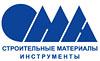 Сеть строительных гипермаркетов «ОМА»